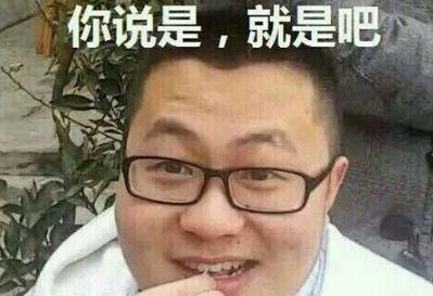 kkp什么意思 孙笑川表情包