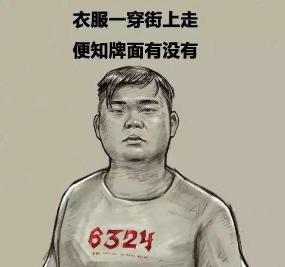 6324抽象话代表人物李老八